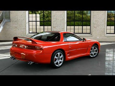 Forza Motorsport 5 - 1997 Mitsubishi GTO