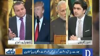 "Do Raaye - September 24, 2017 ""Nawaz Sharif Return, Pak-India, FATA & Private Schools"""