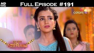 Ek Shringaar Swabhimaan - 11th September 2017 - एक श्रृंगार स्वाभिमान - Full Episode