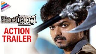 Vijay Agent Bairavaa Movie Action Trailer | Keerthy Suresh | Santhosh Narayanan | #Mersal