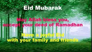 Video ucapan Hari Raya Idul Fitri dalam Bahasa Inggris