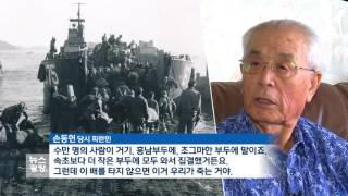 [단독] 20만 명 피란 '흥남철수'…흑백 사진 첫 공개