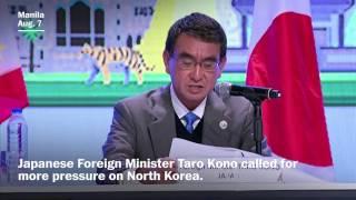 North Korea: U.S. will