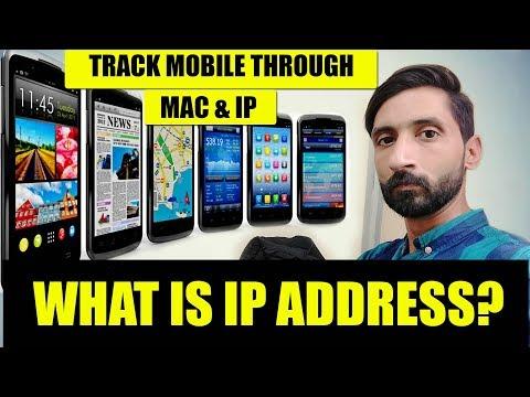 What is IP address & Mac address? Track Anyone with IP and MAC in Hindi/URDU