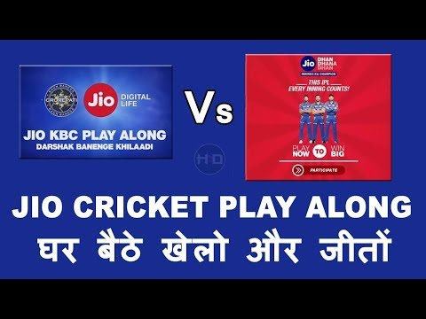 How To Play Jio Cricket Play Along And Win Prizes From My jio app (HINDI/URDU)