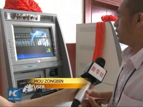 World's first facial recognition ATM put in use in China