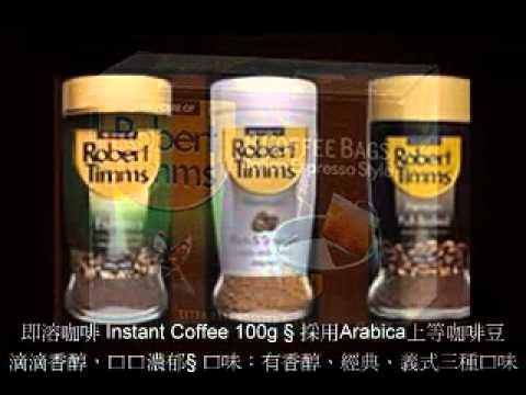 Robert Timms Coffee