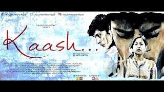 Kaash - Short movie | Starring -Shweta Tripathi & Shashank Arora | Voice over -Piyush Mishra
