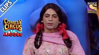 Gutthi Wants To Learn Lavani | Comedy Circus Ke Ajoobe