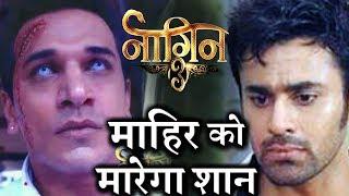 Naagin 3 Major TWIST : Vish and Shaan will Plan to KILL Mahir !