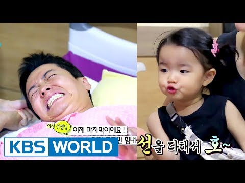 Haeun's dad cries out after experiencing pregnancy symptoms! [The Return of Superman / 2017.08.06]