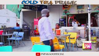 | Cold Tea Prank | By Nadir Ali In | P4 Pakao | 2018