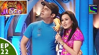 Comedy Circus Ka Jadoo - Episode 22 - The Retro Special