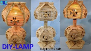 how to make ice cream  stick lamp || DIY Lamps || popsicle stick diy craft