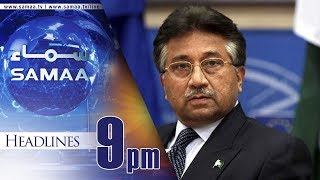 Samaa Headlines   9 PM   Samaa TV   20 Aug 2017