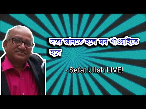 Xxx Mp4 খেলার মায়রে চুদি Sefat Ullah Live Video প্রেম সম্রাট Austria 3gp Sex