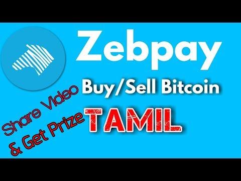 How to buy a Bitcoin in Tamil | Zebpay Bitcoin Wallet| | How to Earn Bitcoin