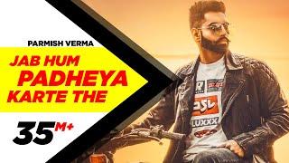 Parmish Verma   Jab Hum Padheya Karte The (Official Video)   Desi Crew Latest Punjabi Songs 2020