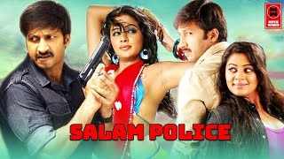 Tamil New Full Movies 2018 # Tamil New Movies # Tamil Movie 2018 New Releases # Salam Police Movie