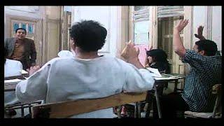 اسماعيلية رايح جاى - مشهد الامتحان