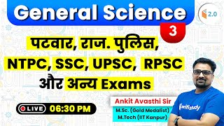 6:30 PM - Rajasthan Police 2019 | General Science by Ankit Sir | Day #3