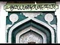 Download Syed Mohammad Kirpa Karo Na Mere Bandanawaz Mere Gesudaraz - Mohd Mahboob Bandanawazi Qawwal MP3,3GP,MP4