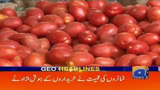 Geo Headlines - 01 PM 23-September-2017