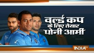 Cricket Ki Baat: MS Dhoni to Lead Team India in Asia Cup and World T20 Cup