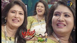 Alitho Saradaga | 9th September 2019 | Sanghavi (Actress)   | ETV Telugu