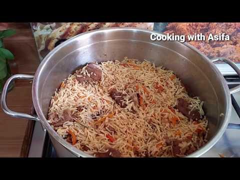 Tasty Mutton/Lamb kabsa recipe | ارز بخاري | homemade restaurant-style & Arabian kabsa rice-