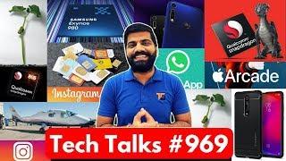Tech Talks #969 - Poco F2 Pro Launch, Galaxy Fold Giveaway, A71 5G, Snapdragon 865, Realme 6