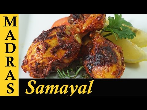 Chicken fry Recipe in Tamil / Chicken leg fry in Tamil /Chicken Drumsticks in Tamil