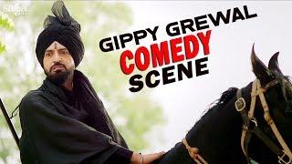 Gippy Grewal & Sonam Bajwa Punjabi Comedy Scene | Manje Bistre | Punjabi Funny Movies Scenes