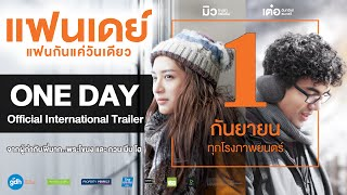 ONE DAY | Official International Trailer (2016) | GDH