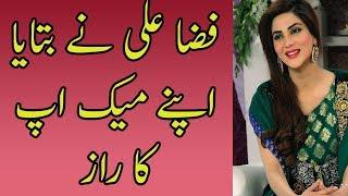 Fiza Ali Beauty Tips in Geo Subah Pakistan