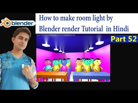 How to make room light by Blender render Tutorial part 52 in Hindi