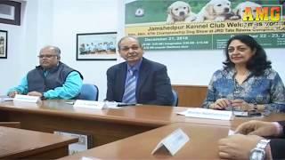 AMG News Jamshedpur 18 December 2018