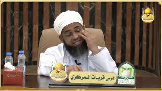 #x202b;من مؤلفات ومنظومات الشيخ العلامة محمد البطاشي الجزء الثاني. الاستاذ سالم النيري#x202c;lrm;