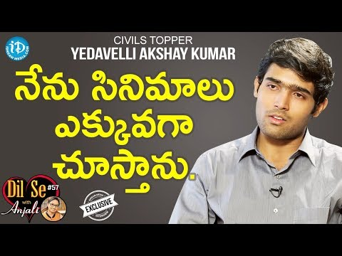 Civils Topper Yedavelli Akshay Kumar Exclusive Interview   Dil Se With Anjali #57