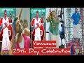 Viswasam | 25th Day Celebration Fan