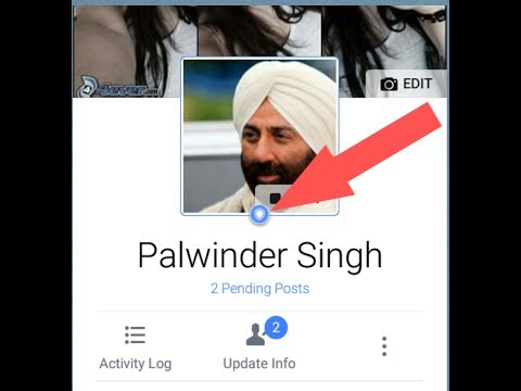 How to use facebook profile pictures Guard 2017