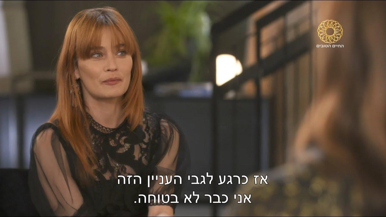 על הסט עם נועה תשבי- עונה 2, פרק 14: לוסי דובינצ'יק