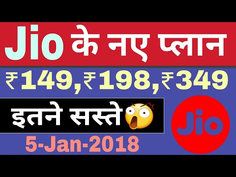 Jio New Plans 2018 | Rs50 discount & 50% Extra benefit | Jio New Year Offers