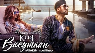 Kudi Baeymaan Full Video Song  | Manj Musik |  Latest Song 2017 | T-Series