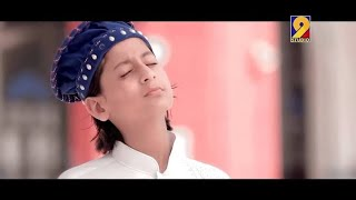 New Medlay Naat Naat e Sarkar Ki Parhta Hun - Rao Brothers -  Official Video