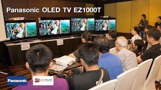 Shootout : Panasonic EZ1000T OLED TV VS Plasma TV VS LED TV [2017]
