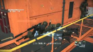 MGS5 TPP FOB攻略 スタッフで完全ステルス非殺傷 遠距離殺傷武器 Lv49