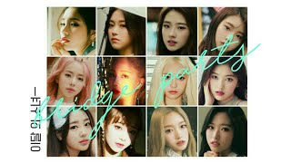 LOONA/이달의 소녀] All Predebut Solo Teasers (Sep 28, 2016
