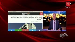 """وزير التعليم العالي لـ""""الحكاية"""": مصر في المركز الـ20 عالميا من بين 106 دولة في أبحاث النانو تكنولوجي"""