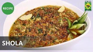 Shola Recipe   Dawat   MasalaTV   Abida Baloch